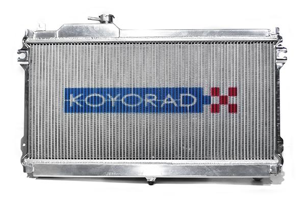 Sportowa chłodnica Nissan Sunny/Pulsar/GTiR 91-01 SR18/20 Koyo 53 - GRUBYGARAGE - Sklep Tuningowy